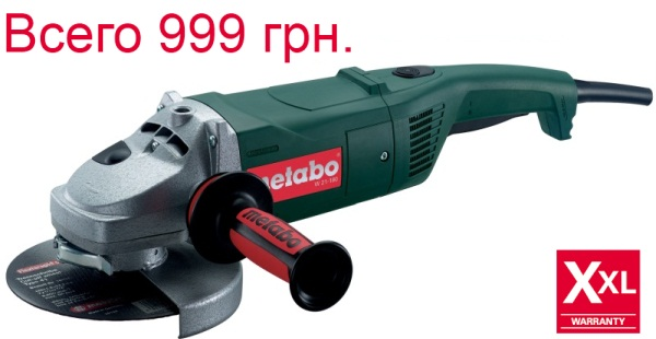 Metabo W 21-180